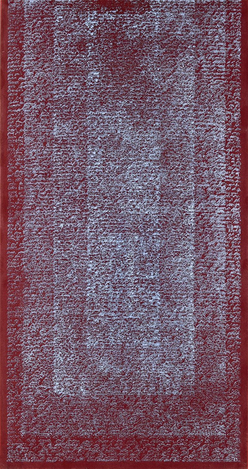 Ü. 70x37