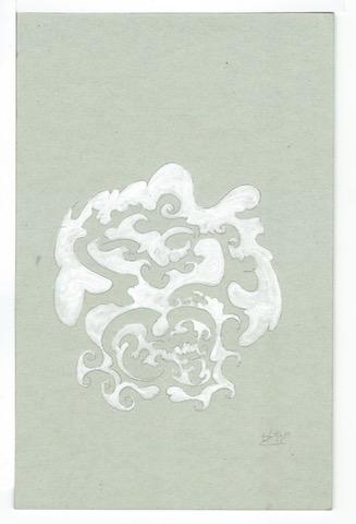 M11 13,5x21 Pappe,Graphit,L.Tusche 10.10.06